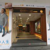 Movie, Downsizing(美國, 2017) / 縮小人生(台灣) / 縮水人間(香港), 廣告看板, 欣欣秀泰影城