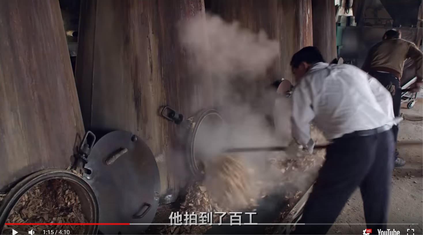 Movie, 美力台灣3D(台灣, 2017) / Formosa(英文), 電影預告