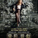 Movie, Molly's Game(美國, 2017) / 決勝女王(台灣) / 莫莉遊戲(香港) / 茉莉牌局(網路), 電影海報, 香港