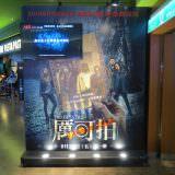 Movie, Фото на память(俄羅斯, 2018) / 厲可拍(台灣) / Deadly Still(英文) / 鬼照片(網路), 廣告看板, 信義威秀影城