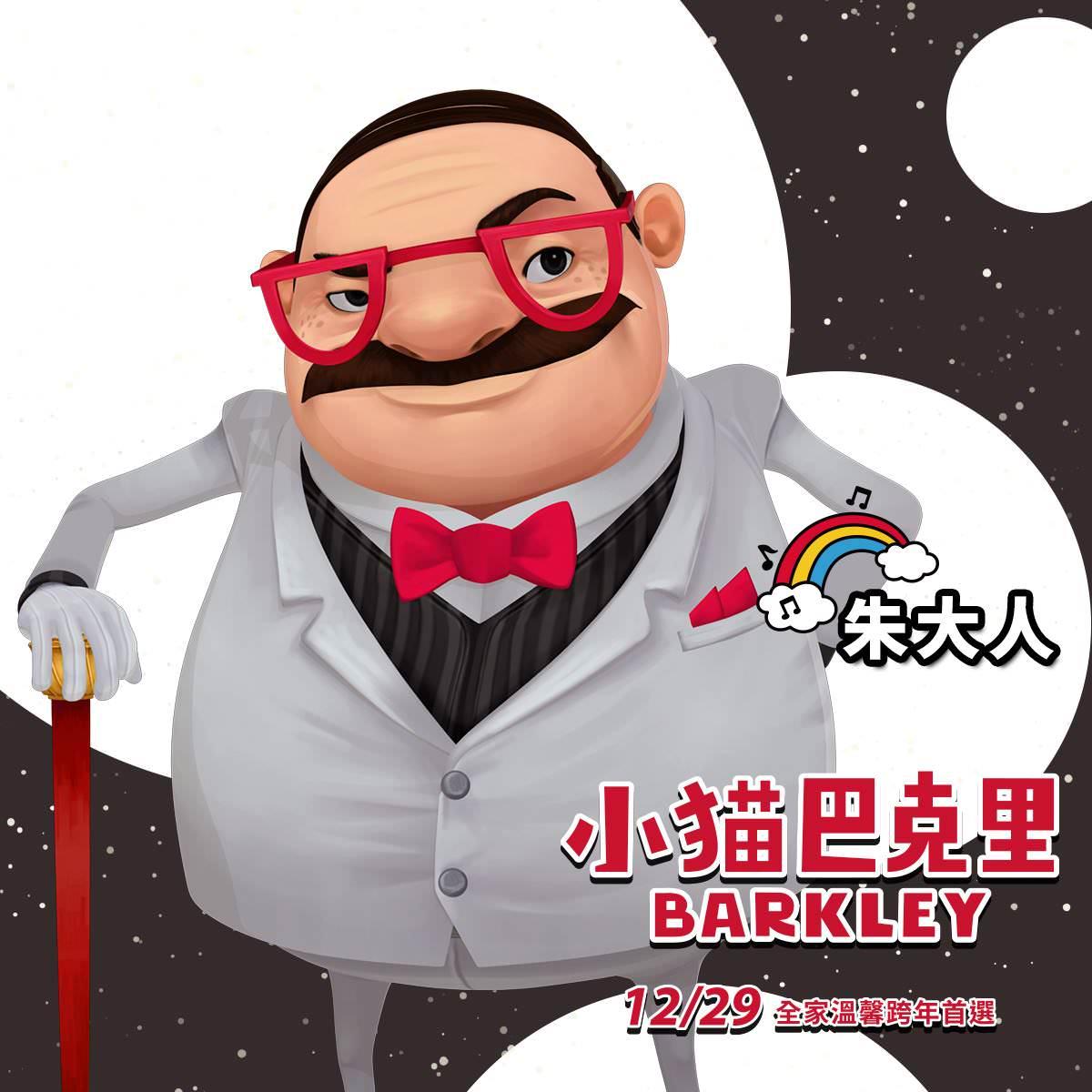 Movie, 小貓巴克里(台灣, 2017年) / 小猫巴克里(中國) / Barkley(英文), 角色介紹卡, 角色與配音卡司介紹