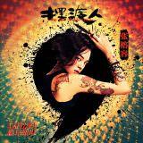Movie, 摆渡人(中國, 2017) / 擺渡人(台灣.香港) / See You Tomorrow(英文), 電影海報, 中國, 方版