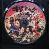 Movie, 摆渡人(中國, 2017) / 擺渡人(台灣.香港) / See You Tomorrow(英文), 電影DVD