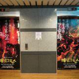 Movie, 摆渡人(中國, 2017) / 擺渡人(台灣.香港) / See You Tomorrow(英文), 廣告看板, 喜樂時代影城