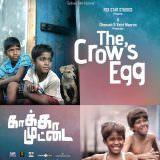 Movie, Kaakkaa Muttai(印度, 2014年) / 披薩的滋味(台灣) / 兩個小孩的Pizza(香港) / Crow's Egg(英文) / 乌鸦蛋(網路), 電影海報, 國際