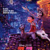 Movie, Coco(美國, 2017年) / 可可夜總會(台灣) / 寻梦环游记(中國) / 玩轉極樂園(香港), 電影海報, 韓國