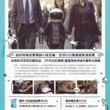 Movie, Wonder(美國, 2017年) / 奇蹟男孩(台灣.香港) / 奇迹男孩(中國), 電影DM
