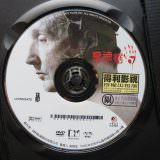 Movie, Saw V(美國, 2008年) / 奪魂鋸5(台灣) / 恐懼鬥室5:人面獸心(香港) / 电锯惊魂5(網路), 電影DVD