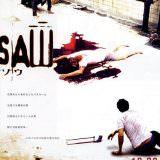 Movie, Saw(美國, 2004年) / 奪魂鋸(台灣) / 恐懼鬥室(香港) / 电锯惊魂(網路), 電影海報, 日本
