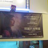 Movie, Secret Superstar(印度, 2017年) / 隱藏的大明星(台灣) / 秘密巨星(中國), 廣告看板, 台北新光影城