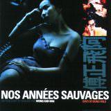 Movie, 阿飛正傳(香港, 1990) / 阿飛正傳(台灣) / 阿飞正传(中國) / Days of Being Wild(英文), 電影海報, 法國