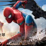 Movie, Spider-Man: Homecoming(美國, 2017年) / 蜘蛛人:返校日(台灣) / 蜘蛛侠:英雄归来(中國) / 蜘蛛俠:強勢回歸(香港), 電影海報, 台灣, 橫版