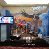 Movie, Spider-Man: Homecoming(美國, 2017年) / 蜘蛛人:返校日(台灣) / 蜘蛛侠:英雄归来(中國) / 蜘蛛俠:強勢回歸(香港),廣告看板, 欣欣秀泰影城
