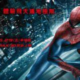 Movie, The Amazing Spider-Man(美國, 2012年) / 蜘蛛人:驚奇再起(台灣) / 超凡蜘蛛侠(中國) / 蜘蛛俠:驚世現新(香港), 電影海報, 台灣, 橫版