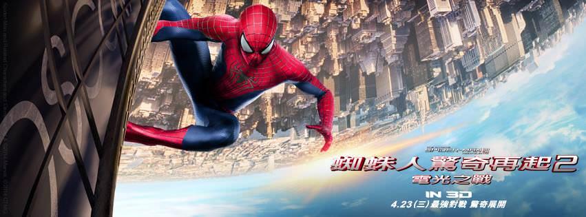 Movie, The Amazing Spider-Man 2(美國) / 蜘蛛人驚奇再起2:電光之戰(台) / 超凡蜘蛛侠2(中) / 蜘蛛俠2:決戰電魔(港), 電影海報, 台灣, 橫版