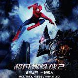 Movie, The Amazing Spider-Man 2(美國) / 蜘蛛人驚奇再起2:電光之戰(台) / 超凡蜘蛛侠2(中) / 蜘蛛俠2:決戰電魔(港), 電影海報, 中國