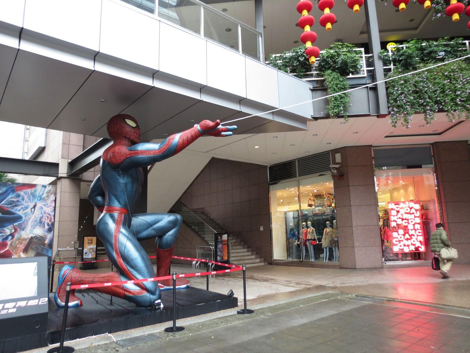 Movie, The Amazing Spider-Man 2(美國) / 蜘蛛人驚奇再起2:電光之戰(台) / 超凡蜘蛛侠2(中) / 蜘蛛俠2:決戰電魔(港), 廣告看板, 電影宣傳模型, 信義新天地