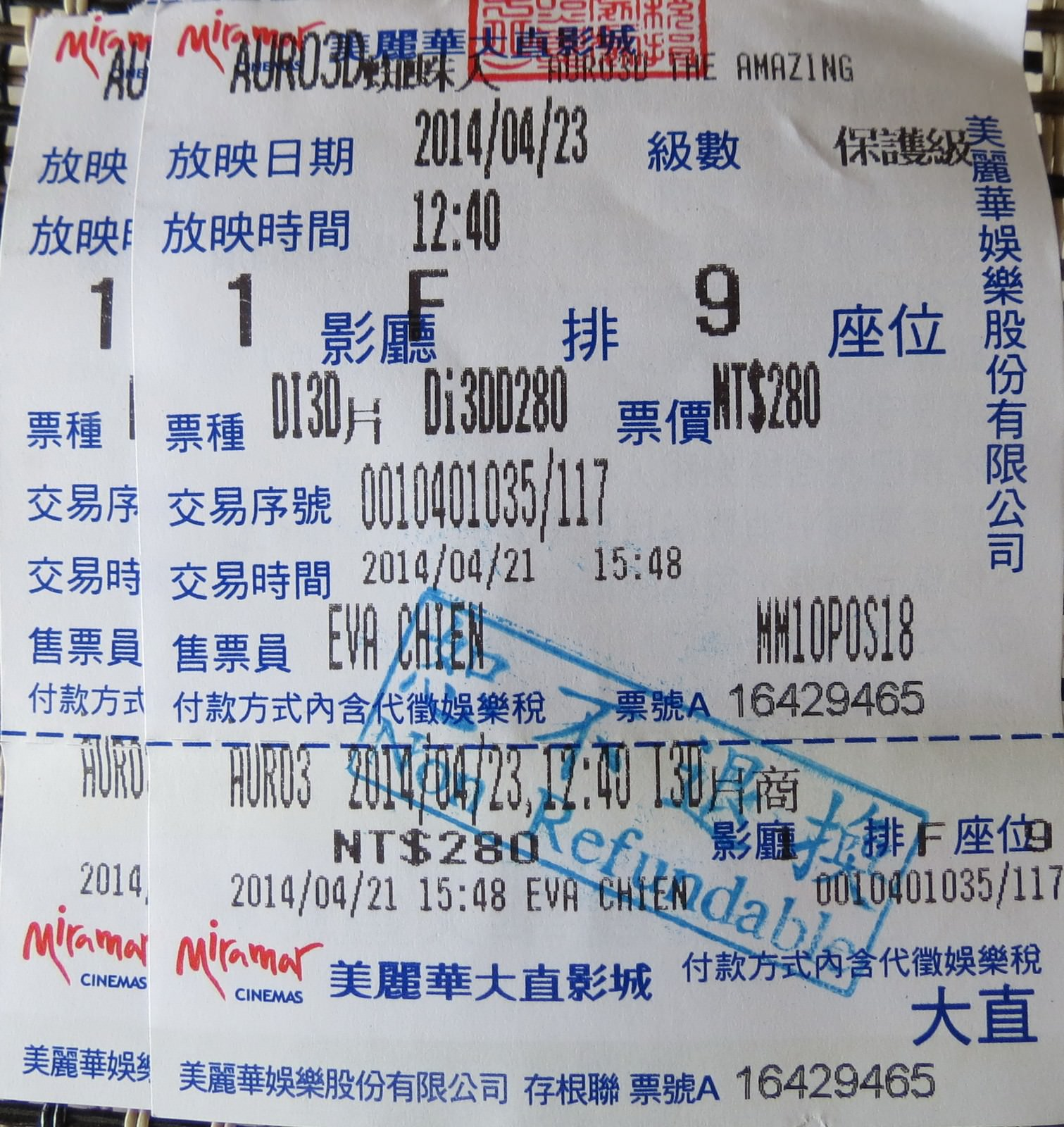 Movie, The Amazing Spider-Man 2(美國) / 蜘蛛人驚奇再起2:電光之戰(台) / 超凡蜘蛛侠2(中) / 蜘蛛俠2:決戰電魔(港), 電影票(特映會)
