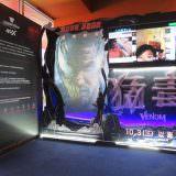 Movie, Venom(美國, 2018年) / 猛毒(台灣) / 毒液:致命守护者(中國) / 毒魔(香港), 廣告看板, 信義威秀影城, 4DX