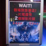 Movie, Venom(美國, 2018年) / 猛毒(台灣) / 毒液:致命守护者(中國) / 毒魔(香港), 戲院片尾公告