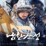 Movie, 남한산성(韓國, 2017年) / 南漢山城(台灣) / South Castle(英文), 電影海報, 韓國, 橫版, 角色