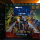 Movie, Thor: Ragnarok(美國, 2017年) / 雷神索爾3:諸神黃昏(台灣) / 雷神3:诸神黄昏(中國) / 雷神奇俠3:諸神黃昏(香港), 廣告看板, 信義威秀影城, 4DX