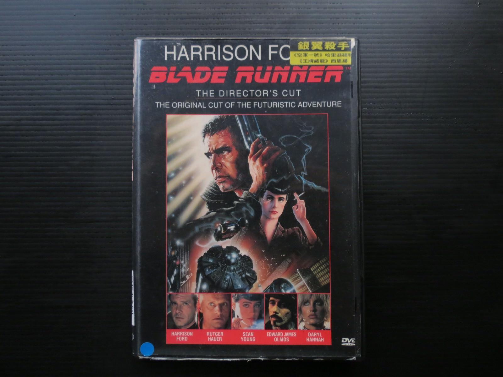Movie, Blade Runner(美國, 1982年) / 銀翼殺手(台灣) / 2020(香港), 電影DVD