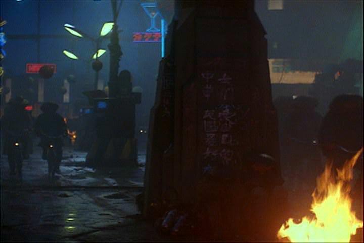 Movie, Blade Runner(美國, 1982年) / 銀翼殺手(台灣) / 2020(香港), 電影畫面