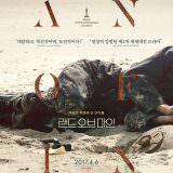 Movie, Under sandet(丹麥, 2016年) / 拆彈少年(台灣) / 十個拆彈的少年(香港) / Land of Mine(英文) / 地雷区(網路), 電影海報, 韓國, 橫版