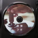 Movie, Under sandet(丹麥, 2016年) / 拆彈少年(台灣) / 十個拆彈的少年(香港) / Land of Mine(英文) / 地雷区(網路), 電影DVD