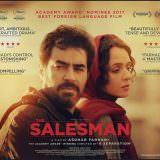 Movie, فروشنده(伊朗, 2016年) / 新居風暴(台灣) / 伊朗式遷居(香港) / The Salesman(英文) / 推销员(網路), 電影海報, 英國, 橫版