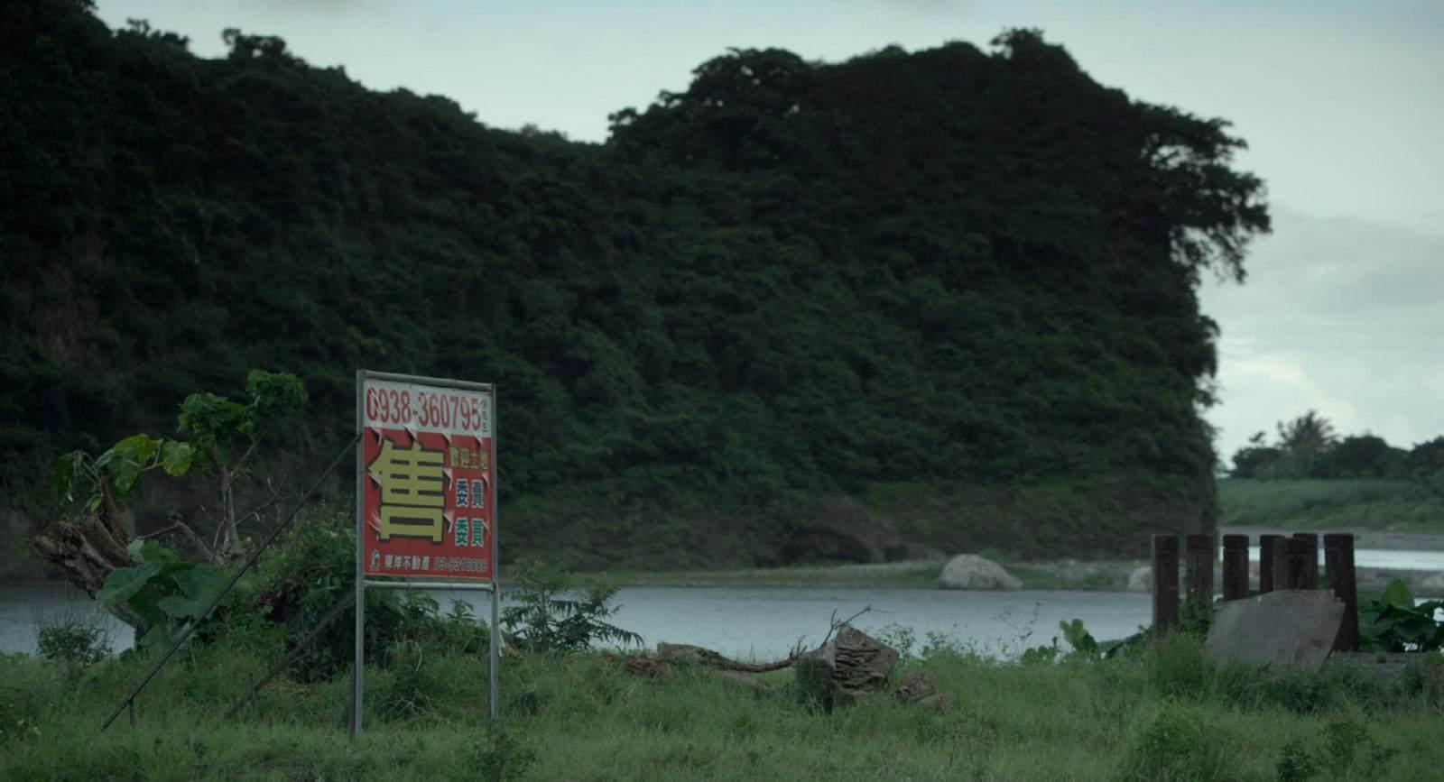 Movie, 太陽的孩子(台灣, 2015年) / Wawa No Cidal(英文), 電影場景