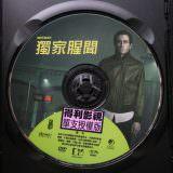 Movie, Nightcrawler(美國, 2014年) / 獨家腥聞(台灣) / 頭條殺機(香港) / 夜行者(網路), 電影DVD