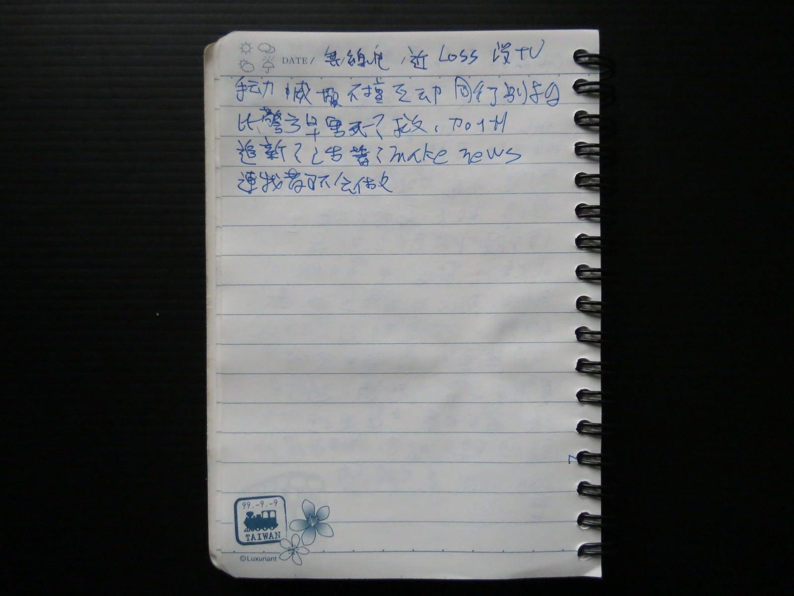 Movie, Nightcrawler(美國, 2014年) / 獨家腥聞(台灣) / 頭條殺機(香港) / 夜行者(網路), 電影海報, 心得速記