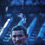 Movie, 곡성(韓國, 2016年) / 哭聲(台灣) / The Wailing(英文), 電影海報, 韓國, 角色