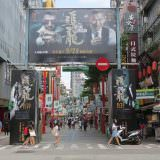 Movie, 追龍(香港, 2017年) / 追龍(台灣) / 追龙(中國) / Chasing the Dragon(英文), 廣告看板, 西門町