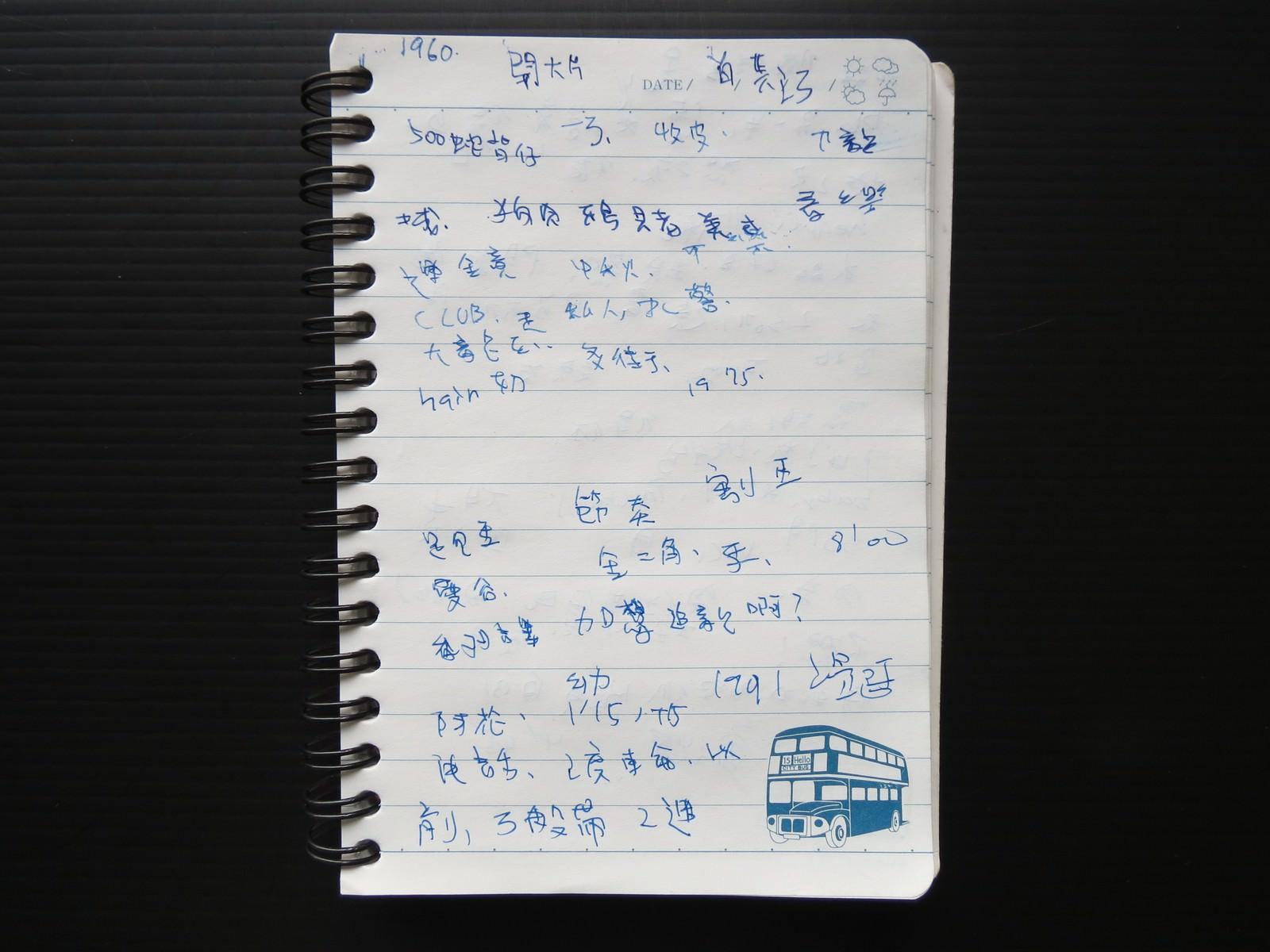 Movie, 追龍(香港, 2017年) / 追龍(台灣) / 追龙(中國) / Chasing the Dragon(英文), 心得速記