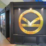 Movie, Kingsman: The Golden Circle(美國, 2017年) / 金牌特務:機密對決(台灣) / 王牌特工2:黄金圈(中國) / 皇家特工:金圈子(香港), 廣告看板, 信義威秀影城