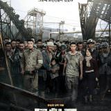 Movie, 군함도(韓國, 2017年) / 軍艦島(台灣.香港) / The Battleship Island(英文), 電影海報, 韓國