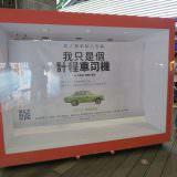 Movie, 택시 운전사(韓國, 2017年) / 我只是個計程車司機(台灣) / 逆權司機(香港) / 出租车司机(網路) / A Taxi Driver(英文), 廣告看板, 樂聲影城