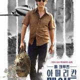 Movie, American Made(美國, 2017年) / 美國製造(台灣) / 巴利薛爾: 飛常任務(香港), 電影海報, 韓國