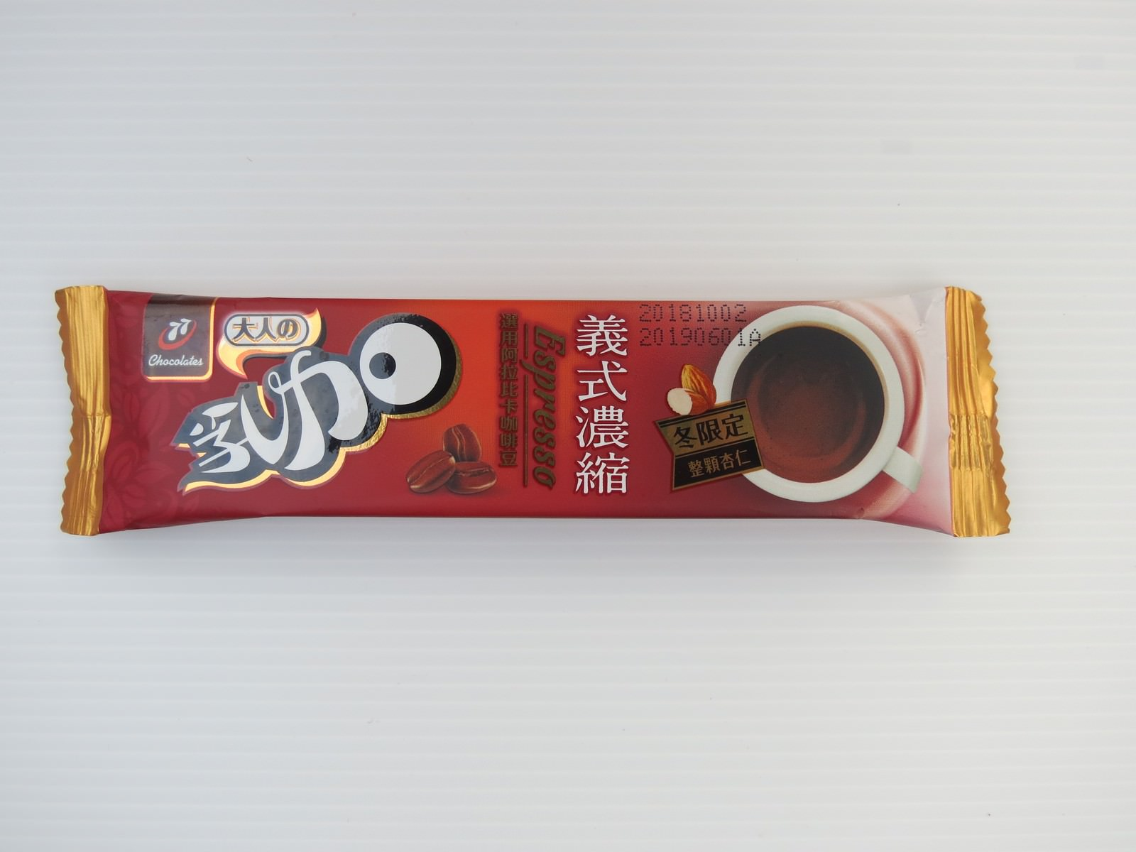 義式濃縮 Espresso 選用阿拉比卡咖啡豆
