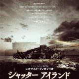 Movie, Shutter Island(美國, 2010年) / 隔離島(台灣) / 不赦島(香港) / 禁闭岛(網路), 電影海報, 日本