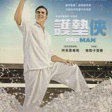 Movie, PadMan(印度, 2018年) / 護墊俠(台灣) / 印度合伙人(中國), 電影DM