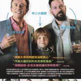 Movie, Ideal Home(美國, 2018) / 兩個爸爸(台灣) / 理想之家(網路), 電影DM