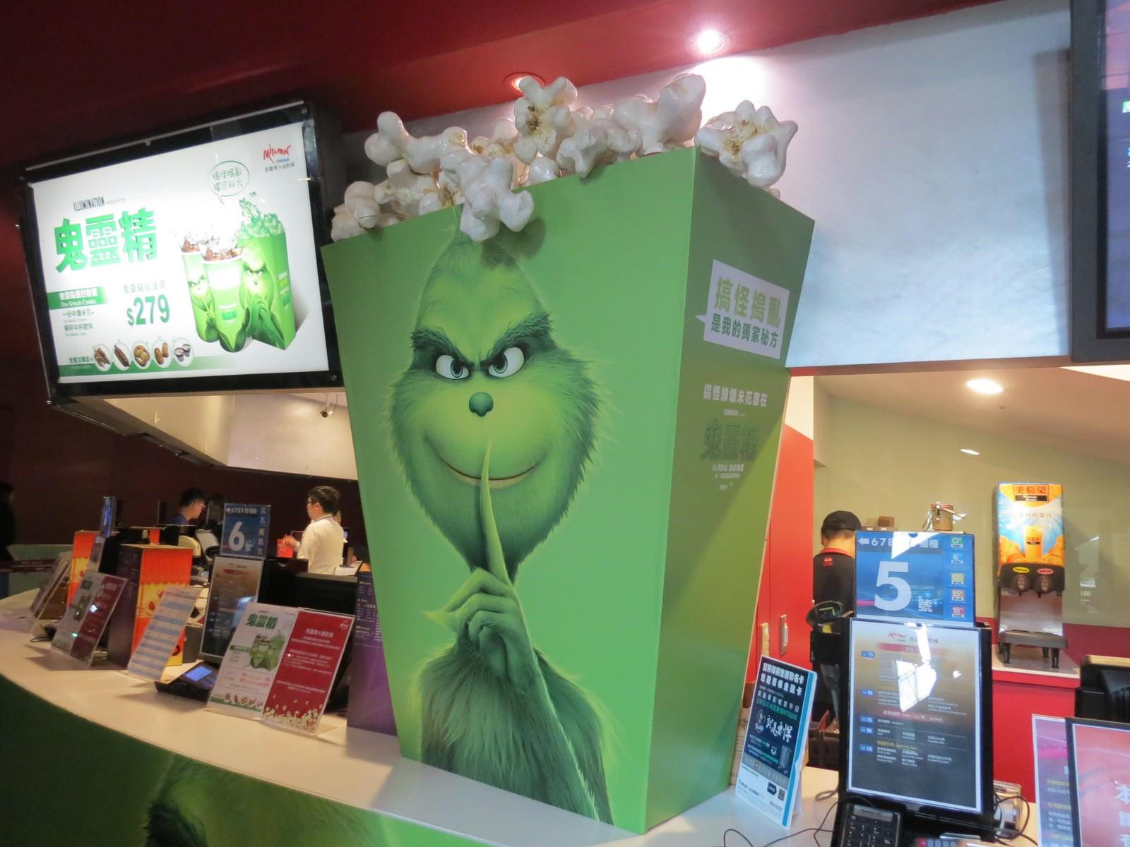 Movie, The Grinch(美國, 2018年) / 鬼靈精(台灣) / 绿毛怪格林奇(中國) / 聖誕怪怪傑(香港), 廣告看板, 美麗華大直影城
