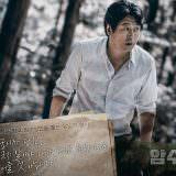 Movie, 암수살인(韓國, 2018年) / 七罪追緝令(台灣) / Dark Figure of Crime(英文) / 暗数杀人(口語), 電影海報, 韓國, 橫版, 角色