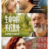 Movie, Life Itself(美國, 2018年) / 生命中的美好意外(台灣) / 一生(網路), 電影海報, 台灣