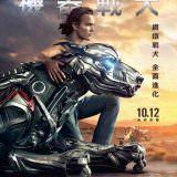 Movie, A.X.L.(美國, 2018年) / 機器戰犬(台灣) / 機動戰犬(香港) / 机器猛犬(網路), 電影海報, 台灣