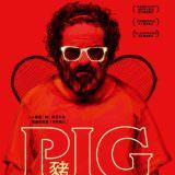 Movie, خوک(伊朗, 2018年) / 豬(台灣) / 豬一般的導演(香港) / The Pig(英文), 電影海報, 台灣